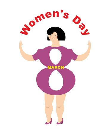 figure of eight: Womens day. Body of Figure eight. feast for girl and women. 8 March. Illustration