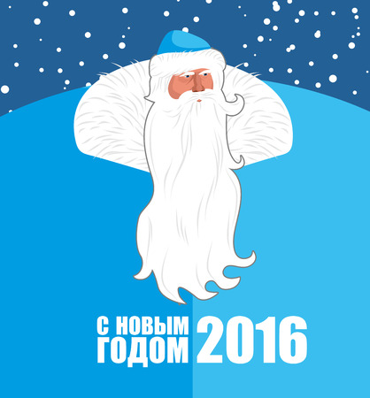oldman: Santa Claus from Russia. Grandfather with beard in blue dress. Text in Russian: happy new year. 2016. Christmas character.