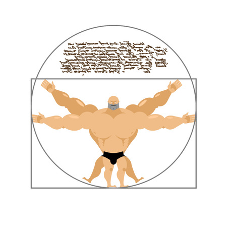 Vitruvian strong man bodybuilder. Illustration of Leonardo da Vinci in cartoon style.