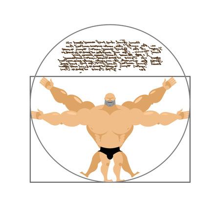 leonardo da vinci: Vitruvian strong man bodybuilder. Illustration of Leonardo da Vinci in cartoon style.