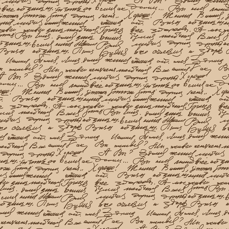 pen and paper: Handwritten text vintage style seamless pattern. Abstract ancient handwriting. Neponyatnaya Calligraphy ornament. Texture of an ancient abstract text.