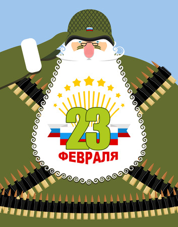 defenders: 23 February. Day of defenders of fatherland. Gray-haired grandfather with beard in uniform. Old war veteran in a protective soldiers helmet. Machine gun tape. Protective soldiers uniform. Text to russian: 23 February. Illustration