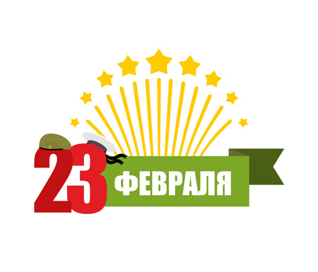 february: 23 February. Emblem for military celebration in Russia. Traditional day of defenders of fatherland. icon for an army holiday. Figures in soldiers  caps. Green Beret and sailors Cap. Salute. Text in russian: 23 February. Illustration