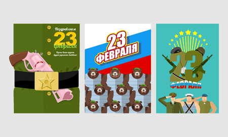 revolver: 23 February. Day of defenders of fatherland. Set of fun greeting cards, posters. Russian national holiday. Patriotic event in Russia. Army day. Love gun, loaded hearts. Bear soldiers in blue beret. Flag of Russia. Armed forces: an officer and sailor. Stro