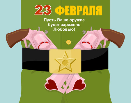 belt buckle: 23 February. Soldiers belt. Belt buckle with star. Military uniform. Love gun. Arms of love. Postcard, poster for day of defenders of fatherland. Russian traditional festival. Text in Russian: 23 February. Let your arms would loaded with love. Illustration