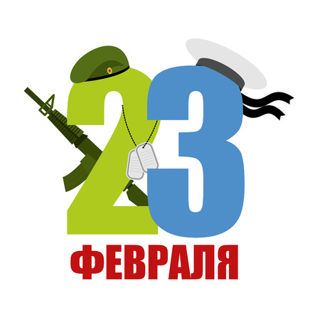 green beret: 23 February. Green Beret and sailors Cap. Automatic and military badge. Gun and soldier icon. Emblem for  holiday. Day of defenders of fatherland. Translation of   phrase in russian: 23 February.