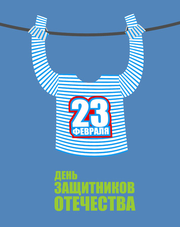 defenders: Soldiers frock hanging on rope. Day of defenders of fatherland. 23 February. Clothing for military. Text translation in russian: 23 February. Day of defenders of fatherland. Illustration