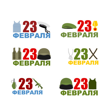 green beret: 23 February Set  icon. Military helmets and accessories striped vest. Green Beret and cartridge belt. Emblem for national holiday in Russia. Day of defenders of fatherland. Text translation in Russian: 23 February.