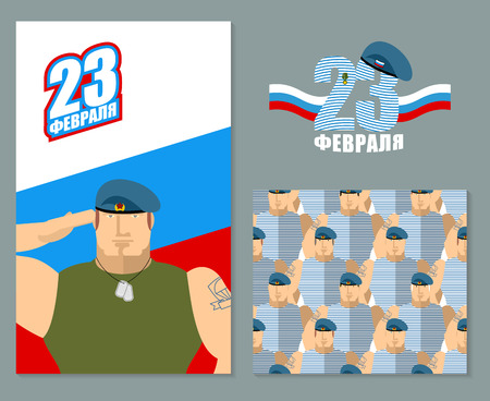 airborne: 23 February template set for your design. Day of defenders of fatherland. Flag of Russia and blue berets. icon for patriotic celebration of Russian armed forces. Text translation in Russian: 23 February. Seamless texture Russian AIRBORNE soldiers. Airborn
