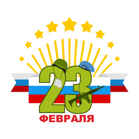 special forces: icon for 23 February. National holiday of  armed forces in Russia. Day of defenders of  fatherland. Soldiers caps. Army protective helmet and blue beret of  special forces. Machine gun and soldiers badge. Russian tricolor flag. Salute, Fireworks. Transl Illustration