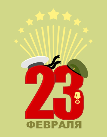 green beret: 23 February. Emblem for military celebration in Russia. Traditional day of defenders of fatherland. icon for an army holiday. Figures in soldiers  caps. Green Beret and sailors Cap. Salute. Text in russian: 23 February. Illustration