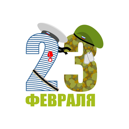 special forces: 23 February. Day of defenders of fatherland. Russian celebration of armed forces. Patriotic national event. Figures in clothes. Military khaki texture and singlet sailor. Sailors Cap and green beret special forces. Cartridge belt and soldiers badge. Text Illustration