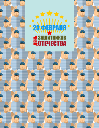 however: Airborne assault troops. 23 February. Day of defenders of  fatherland. Rota soldiers in blue berets and however. Strong defenders of  fatherland. Military people. Patriotic illustration for national holiday Russia. Text to translate in Russian:  Congratul