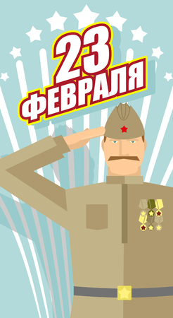 soviet union: 23 February. Military veteran with medals and orders. Old soldier. Vintage soldiers clothing and Cap with  star. Military of Soviet Union. Defenders day in Russian Federation. Fireworks. Text translation in Russian: 23 February Illustration