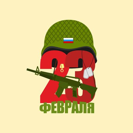 Defenders Day card for greetings of men in Russia. 23 February. Protective soldiers helmet. Military hat and gun. Translation phrase in Russian: 23 February. Illustration