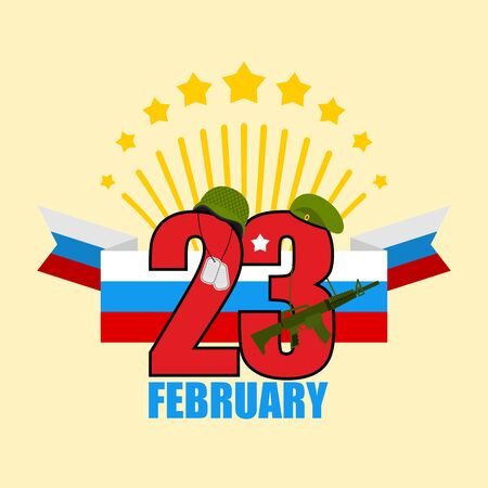 green beret: 23 February. Greeting card. Soldiers helmet and green beret. Machines guns and military badge. Salute, Fireworks. flag of Russia. Traditional Russian holiday. Day of defenders of  fatherland. Patriotic event for military. Dispatch from russian:  23 Februa