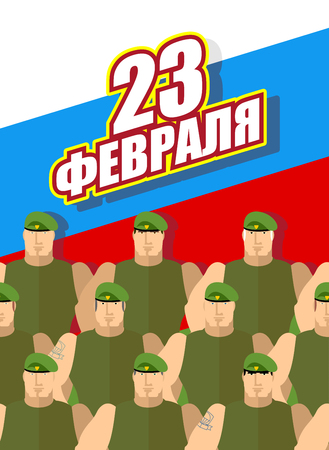 defenders: 23 February. Poster, postcard. Military in Green Berets. Company of soldiers on  background of Russian flag. Patriotic holiday in Russia. Day of defenders of  fatherland. group of soldiers. Text translation in Russian: 23 February.