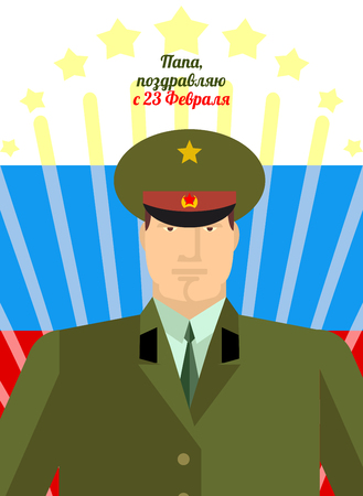 defenders: 23 February. Greeting card. Day of defenders of fatherland. National holiday in Russia. Flag of Russia and Fireworks. Soldiers in uniform. Military Cap and uniform. Text in russian: dad, congratulations on 23 February.