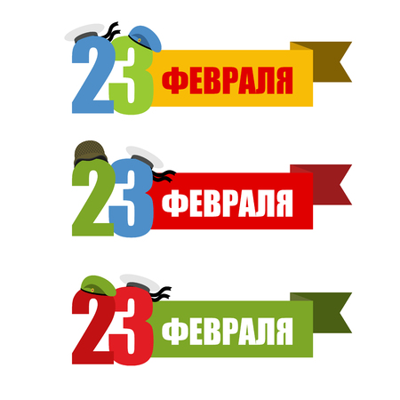 military beret: 23 February. Set symbol for patriotic holiday in Russia army. Figures are decorated with military facilities: green beret and soldiers helmet. Sailor Cap and blue beret of  special forces. Text in Russian: 23 February. Illustration