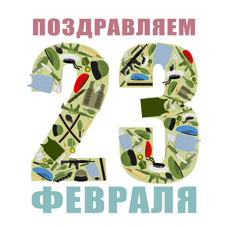 february: 23 February. Day of defenders of fatherland. Patriotic holiday in Russia. Figures from military Accessories: green beret and automatic gun. Tank and body armor. grenade and Maroon beret. Objects for army. Text translation in Russian: Congratulations. 23 F