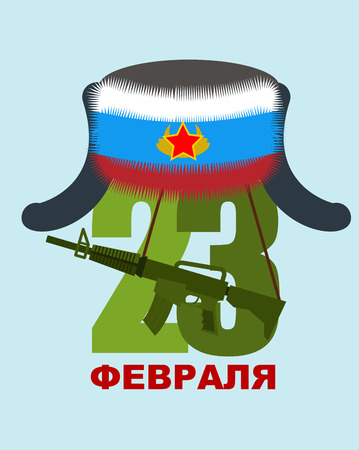 cockade: 23 February. icon for military patriotic holiday in Russia. Ushanka tricolor flag of Russia and Cockade. Automatic gun. Translation of text in Russiane: 23 February. Illustration