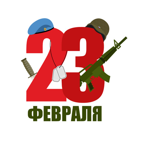 military beret: 23 February. Blue beret and military helmet. Army headdress. Soldiers badge and automatic gun. Figures with weapons. Russian national holiday. Patriotic holiday. Text in russian: 23 February.