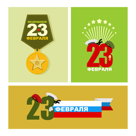 green beret: 23 February. Set of banners for holiday. Day of defenders of fatherland. National holiday in Russia armed forces. Horde with star. Postcard greetings. Flag of Russia and green beret soldier. Peakless hat with ribbons. Text in russian: congratulations! 23  Illustration