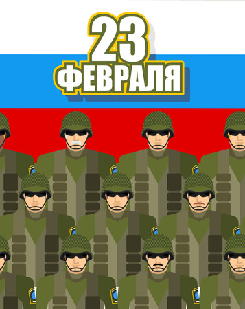 american army: 23 February. Day of defenders of  fatherland. Military soldiers in military gear. Protective army helmet and body armor. background of Russian flag. Patriotic holiday in Russia. Group of soldiers. Text Russian: 23 February.