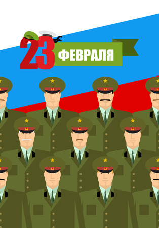 defenders: 23 February. Day of defenders of fatherland. Holiday in Russia armed forces. Traditional national holiday for military. Soldiers in uniform. Group of military people in dress uniform. Caps and uniforms. Text translation in Russian: 23 February.