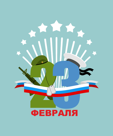 23 February. Day of defenders of fatherland. Russian celebration of the armed forces. Sailors Cap and green beret special forces. Automatic pistol and military badge. Flag of Russia and a festive salute, Fireworks. Text in Russian: 23 February.