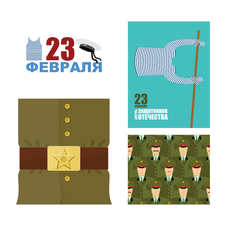 patriots: 23 February. Sset of elements for your design. Collection of postcards for defenders of fatherland day. Seamless pattern Russian officer in CAP. Emblem to celebrate Russian Patriots. Soldiers vest frock like  flag. Text in Russian: 23 February. Day of def