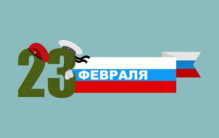 defenders: 23 February. Maroon beret and sailors sailor Cap. Flag of Russia. Emblem for holiday. Day of defenders of fatherland. Figures in soldiers caps. Translation of phrase in russian: 23 February