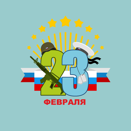 defenders: 23 February emblem for holiday. Day of defenders of  fatherland. Russian celebration of  armed forces. Sailors Cap and green soldiers helmet. Weapons and military soldier badge. Ceremonial Ribbon flag of Russia. Text in Russian: 23 february Illustration