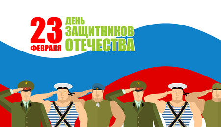 defenders: 23 February. Russian military give honor. Sailor and Soldier. Russian officer in uniform. Congratulatory banner for patriotic celebration. Day of defenders of  fatherland. traditional national day of Russian armed forces. Text translation in Russian: 23 F