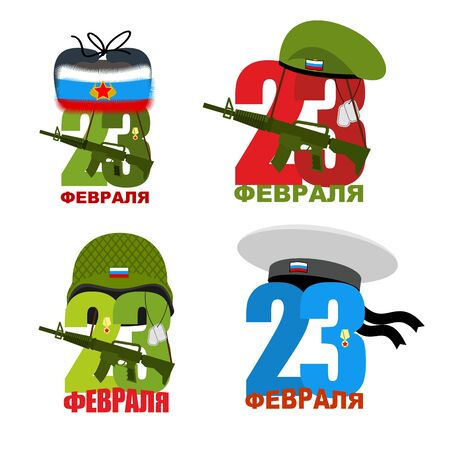 green beret: Set icon for 23 February. Figures in soldiers helmets. Green beret and protective soldiers helmet. Automatic weapons gun. Ushanka - Hat Russian partisans. Winter hat in colors of Russian flag. Text in Russian: 23 February.