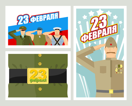 defenders: Set of cards for 23 February. National holiday in Russia. Patriotic celebration of Russian troops. Day of defenders of fatherland. Armed forces of Russia. Veteran soldiers in retro uniforms. Flag of Russia and military people. Russian military officer. Ph Illustration