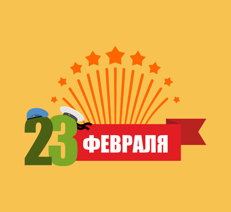 military beret: 23 February. Figures are decorated with soldatskimi caps. Blue beret and sailors Cap. Military headdress. Ssalute on yellow background. Logo for  Russian national holiday. Patriotic holiday. Text in russian: congratulations. 23 February.