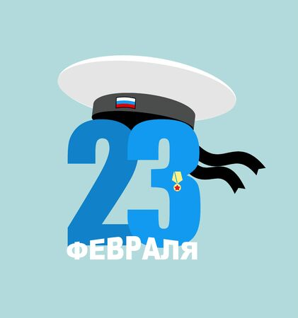 national holiday: 23 February. Peakless hat and figure. Sailors Cap and order. National holiday in Russia. Translation Russian text: 23 February. Illustration