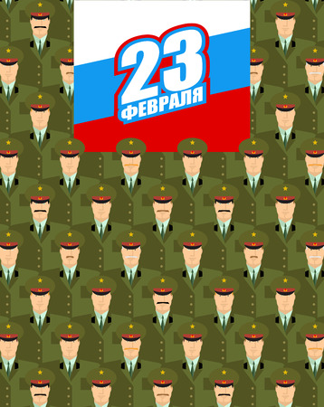 february: 23 February. Day of defenders of fatherland. Holiday in Russia armed forces. Traditional national holiday for military. Soldiers in uniform. Group of military people in dress uniform. Caps and uniforms. Text translation in Russian: 23 February. Day of def