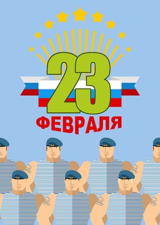 troops: Airborne assault troops. 23 February. Day of defenders of  fatherland. Rota soldiers in blue berets and however. Strong defenders of  fatherland. Military people. Patriotic illustration for national holiday Russia. Text to translate in Russian: 23 Februar