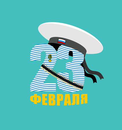 ammunition: 23 February. Figures in seafarers vest. peakless hat with ribbons. Machine-gun ammunition belt and order. Medal and cartridge belt. Patriotic national holiday in Russia. Text translation in Russian: 23 February.