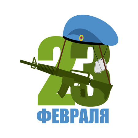 Blue beret of airborne troops. Headpiece Air landing troops. 23 February. National holiday in Russia. Sign for day of defenders of fatherland. Soldier army badge. Automatic gun. Text in russian: 23 February.