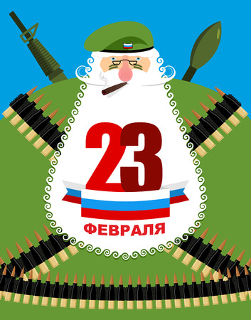 green beret: Old Grizzled war veteran in green beret. Eradicate tapes and automatic. Protective soldiers uniform. 23 February, feast of armed forces in Russia. Text to translate russian: 23 February.