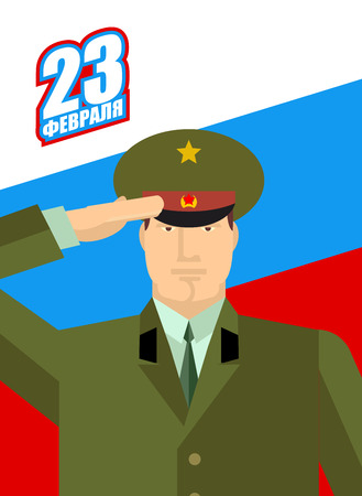 ceremonial: 23 February. Day of defenders of fatherland. flag of Russia. Patriotic holiday in Russia. Soldiers in uniform.  Russian military officer in ceremonial clothes. CAP and necktie. Text in Russian: 23 February. Greeting card. Illustration