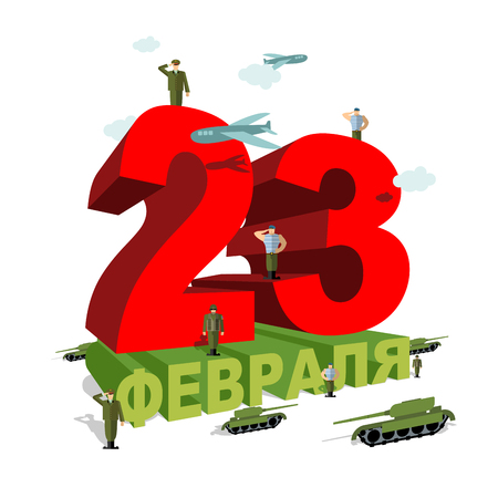 23 February. Patriotic celebration of military in Russia. Soldiers welcomed give honor. Paper tanks and soldiers. Planes fly over army. 3D letters to Russian national holiday. Translation Russian: 23 February. Illustration
