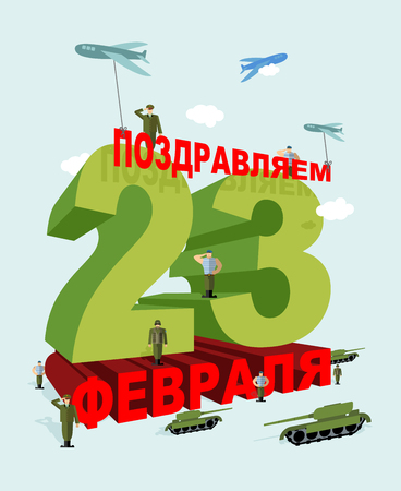 February 23 greeting card. Day of defenders of fatherland. National holiday in Russias armed forces. Soldiers and war. Paper sailors and officers. Tanks made of paper. Object protection army titrimetric letters. Military aircraft flying in clouds. (Russia