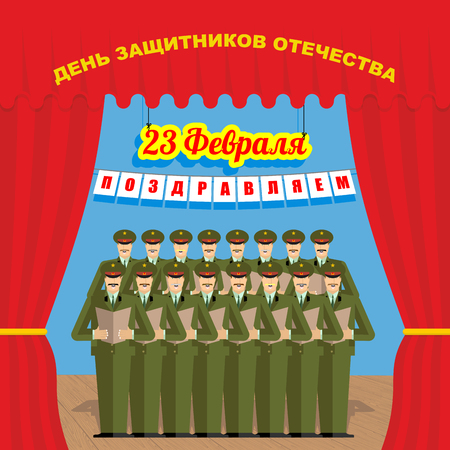 choir: 23 February. Day of defenders of fatherland. Speech choir of soldiers. Russian military officers on scene. Red Curtain and scene. Traditional patriotic celebration of armed forces. Text in Russian: congratulations. 23 February. Day of defenders of fatherl