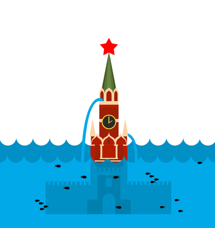 kremlin: Moscow Kremlin flood. Russian sight in water. Russian Red Kremlin, filled with water. Fish swim in water. Disaster in Russia.