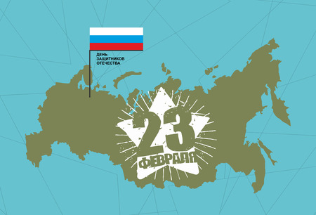 national hero: 23 February. Defenders day patriotic Russian holiday. Russia map and flag. Star hero symbol of national military holiday. text to translate Russian: 23 February Illustration