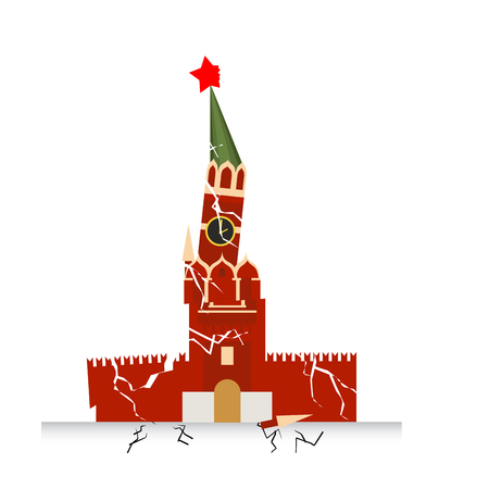 down town: Moscow Kremlin destruction. Earth-fault earthquake. Destruction of points of interest in Russia. Russian national architecture building on red square. Cracks and chips on  Kremlin. destroyed of  Kremlin. Disaster in Russia. Illustration
